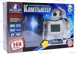 Компьютер «Всезнайка-Робот», 8600/8700, купить