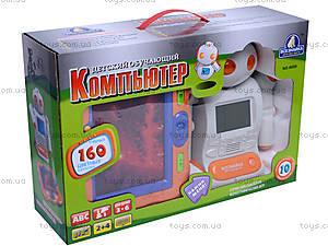 Компьютер «Всезнайка-Робот», 8600/8700, цена