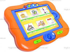 Компьютер «Всезнайка-Робот», 8600/8700, детские игрушки