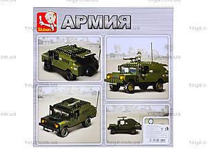 Детский конструктор «Сухопутные войска», 191 деталей, M38-B9900R, отзывы