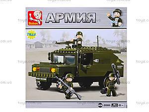 Детский конструктор «Сухопутные войска», 191 деталей, M38-B9900R, цена