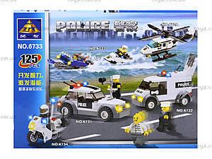 Конструктор для детей «Патрульный катер»,125 деталей, 6733, купить