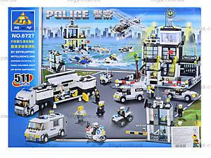 Конcтруктор детский «Полицейский участок», 511 деталей, 6727, купить