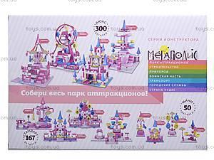 Детский конструктор серии «Мегаполис», K10022, цена