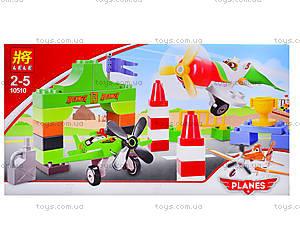 Детский конструктор Planes, 40 деталей, 10510, отзывы
