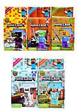Конструктор для детей Minecraft, 6 видов, 14150, отзывы