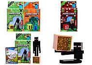 Детский конструктор Minecraft, 6 видов, 14177, отзывы