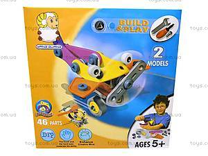 Конструктор 2 модели «Самолет и вертолет», 2555-9, фото