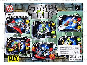 Детский конструктор Space Battleship, 2015-1, купить
