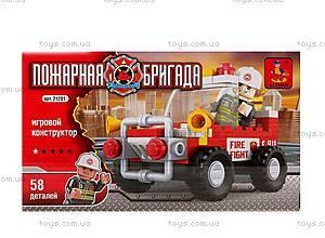 Детский конструктор «Пожарная бригада», 58 деталей, 21201