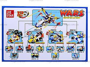 Конструктор детский Wars, 12 штук, 28018, отзывы