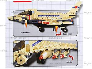 Детский конструктор «Самолет SWAT», 224 детали, 29006, фото