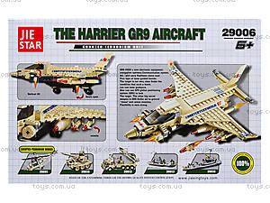 Детский конструктор «Самолет SWAT», 224 детали, 29006, отзывы