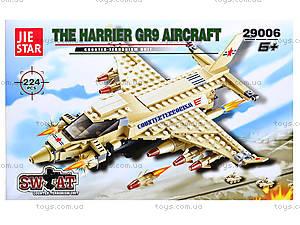 Детский конструктор «Самолет SWAT», 224 детали, 29006, цена