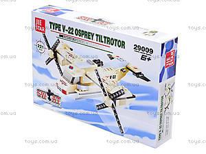 Конструктор для детей «Конвертоплан V-22 Tiltrotor», 29009, фото