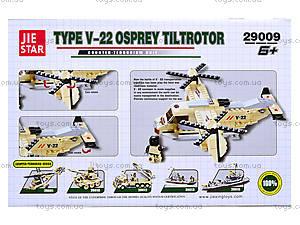 Конструктор для детей «Конвертоплан V-22 Tiltrotor», 29009, цена