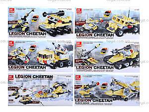 Детский конструктор Legion Cheetah, 29017, купить