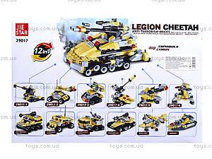 Детский конструктор Legion Cheetah, 29017, отзывы