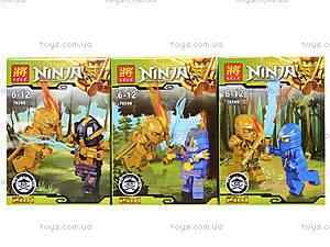 Конструктор с двумя фигурками Ninjago, 8 видов, 79269, игрушки