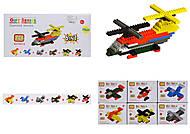 Детский конструктор самолет , 301-6, фото