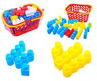 Детский конструктор в корзинке, 02-307, купить