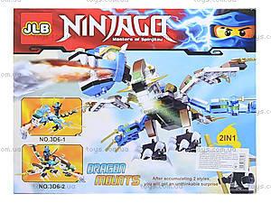 Конструктор для детей серии Ninja, 3D6-12, купить