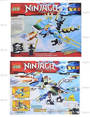 Конструктор для детей серии Ninja, 3D6-12