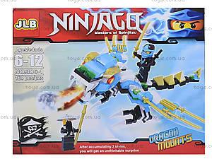 Конструктор для детей серии Ninja, 3D6-12, отзывы