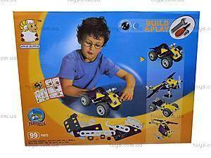 Конструктор 4 модели «Вертолеты и машины», 2555-16, фото