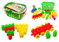 Конструктор для детей в корзинке, 02-306
