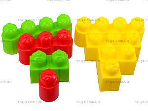 Конструктор для детей в корзинке, 02-306, цена