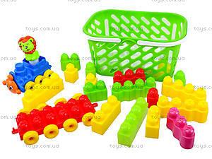 Конструктор для детей в корзинке, 02-306, игрушки