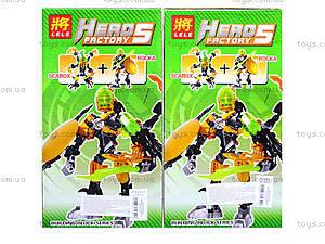 Конструктор для мальчиков «Настоящий герой», 44002-00-01-03, игрушки