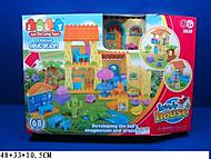 Конструктор «Зоопарк», 68 деталей, 5039, игрушка