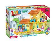 Блочный конструктор,для детей, 52 детали, 5048, купить
