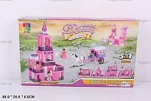 Конструктор 5в1 «Замок принцессы», J5738A