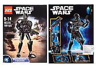 Конструктор «Space Wars», 106 деталей, 616, купить