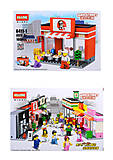 KFC и McDonalds конструкторы, 6411-16411-2