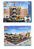 Конструктор Streetscape 310 деталей, 657013-657018
