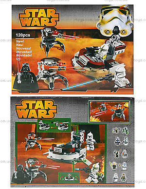 Конструктор Star Wars «Воины Темной Звезды», 120 деталей, 75034