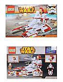 Конструктор Star Wars «Джедайский истребитель», 307 деталей, 75087