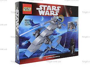 Детский конструктор Star Wars «Космолет», с фигуркой, 88099-17, фото