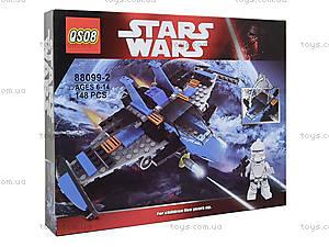 Конструктор Star Wars «Звездолет», 3 вида, 88099-246, фото