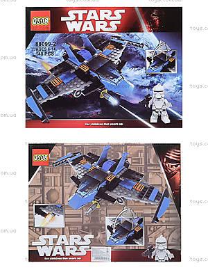 Конструктор Star Wars «Звездолет», 3 вида, 88099-246