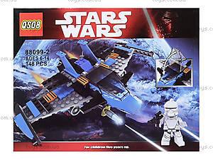 Конструктор Star Wars «Звездолет», 3 вида, 88099-246, отзывы