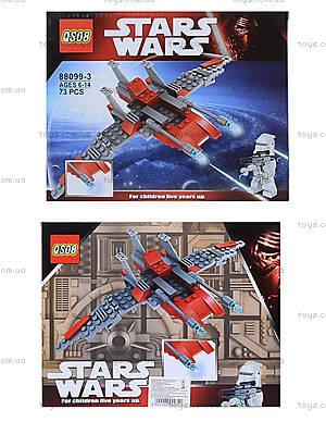 Конструктор Star Wars «Космолет», 88099-35