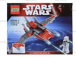 Конструктор Star Wars «Космолет», 88099-35, отзывы