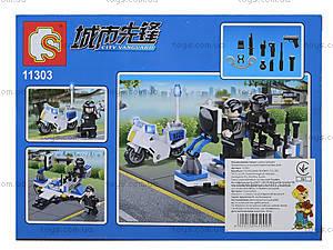 Конструктор «Полиция», 89 деталей, 11301, купить