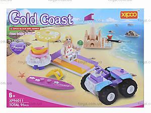 Конструктор «Золотой пляж», 96 деталей, XP96011, цена
