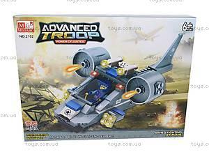 Конструктор Advanced Troop «Самолет», 2102, цена